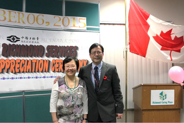 Theresa (volunteer - left) and Francis Li (Richmond Regional Manager)